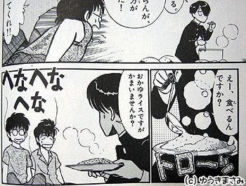 http://pds2.exblog.jp/pds/1/200510/20/80/e0068680_21104527.jpg