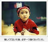 http://pds2.exblog.jp/pds/1/200602/12/83/e0094583_1742356.jpg