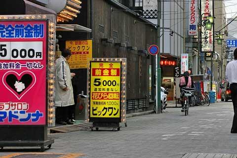 日式清茶 BJ專門商家