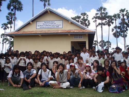カンボジア・スタディ・ツアー2006 春 ☆GRAPHIS☆ ~カンボジア支援への道~