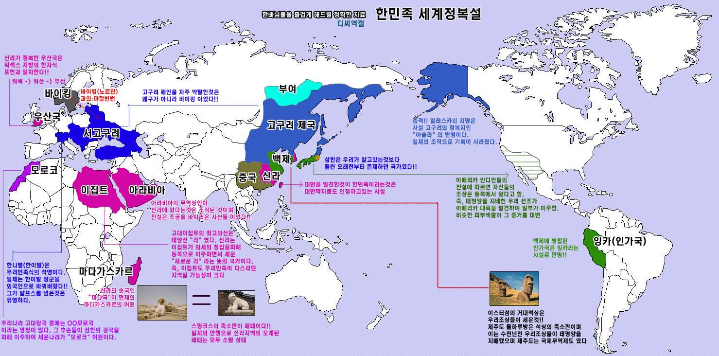 古朝鲜地图_古代朝鲜地图