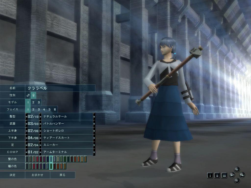カスタマイズの幅は思ったより多くありません。武器は鈍器を選択。どうでもい... Monochro