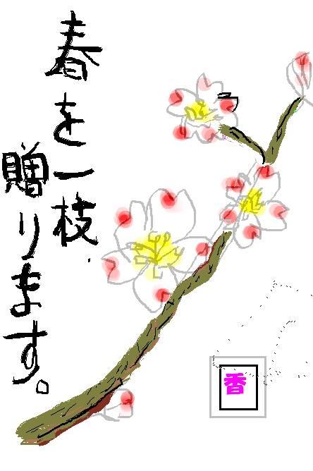 クリスマス 折り紙:折り紙こまの作り方-hagifood.com