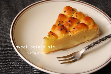 スイートポテトパイ さつまいもレシピ. 出典pds2.exblog.jp