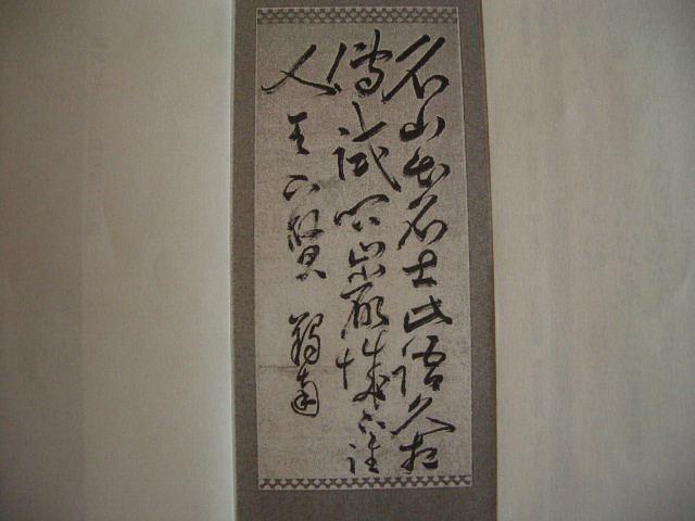Tags:#伊東重 #司馬遼太郎  陸羯南(くがかつなん)研究 ~司馬遼太郎・青木彰の遺志を継い