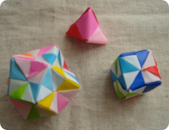 クリスマス 折り紙 折り紙 多面体 : divulgando.net
