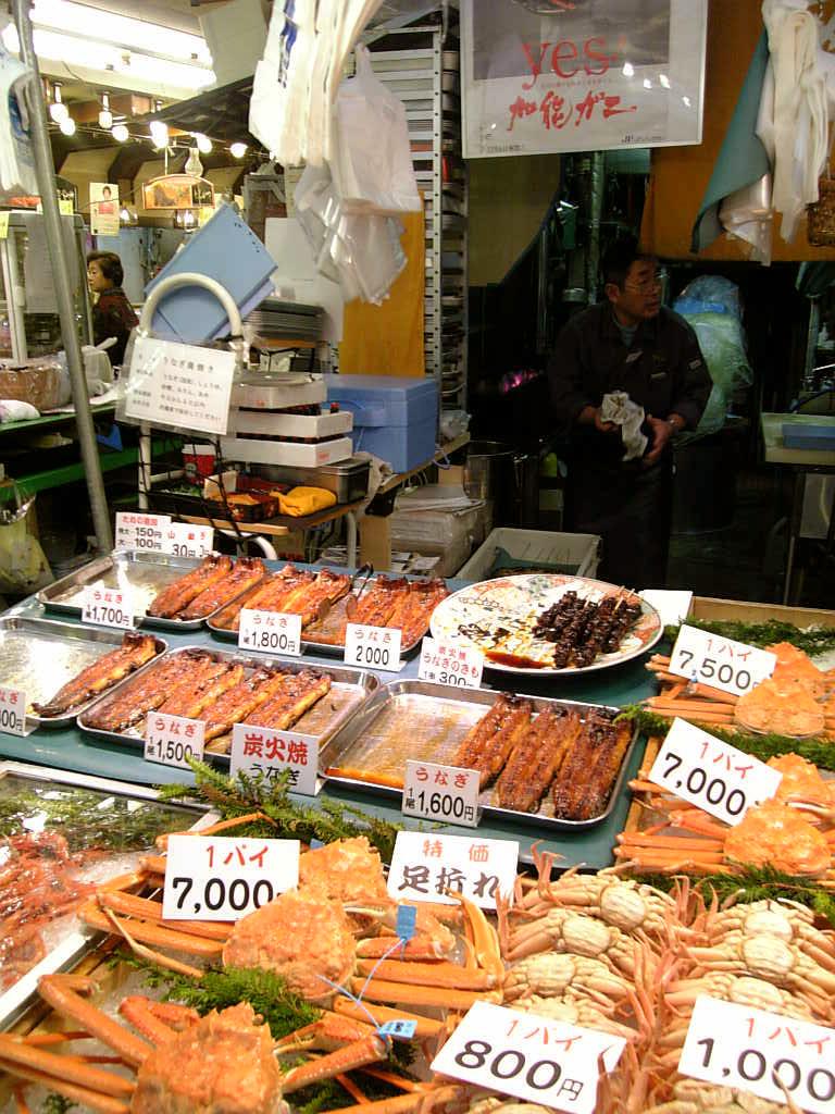 近江町市場近くの会社に勤務していた友人に聞いた、おいしい鰻屋さん。名前は... MOONBEAM