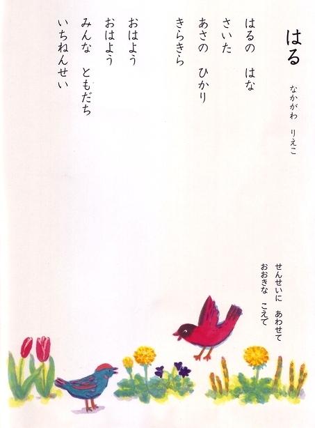 もう5年くらい前になるのです ... : 小学校1年生国語教科書 : 国語