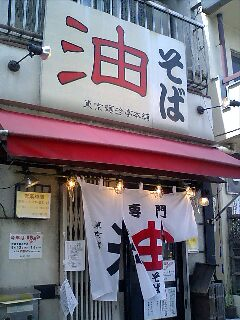 http://pds2.exblog.jp/pds/1/200807/06/83/f0026783_12375070.jpg