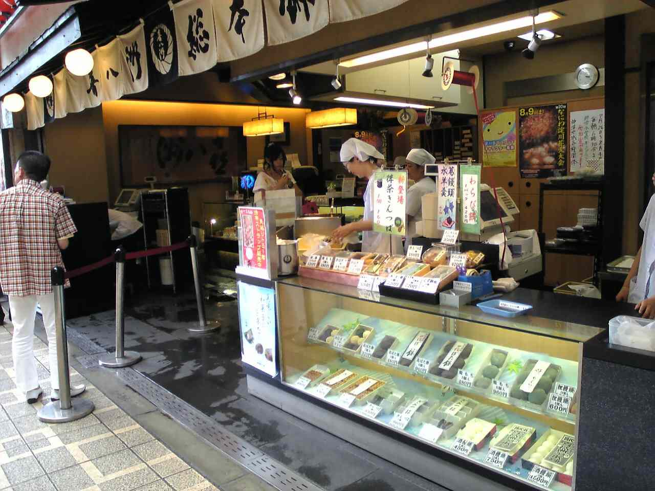 http://pds2.exblog.jp/pds/1/200808/12/89/f0109989_2320381.jpg