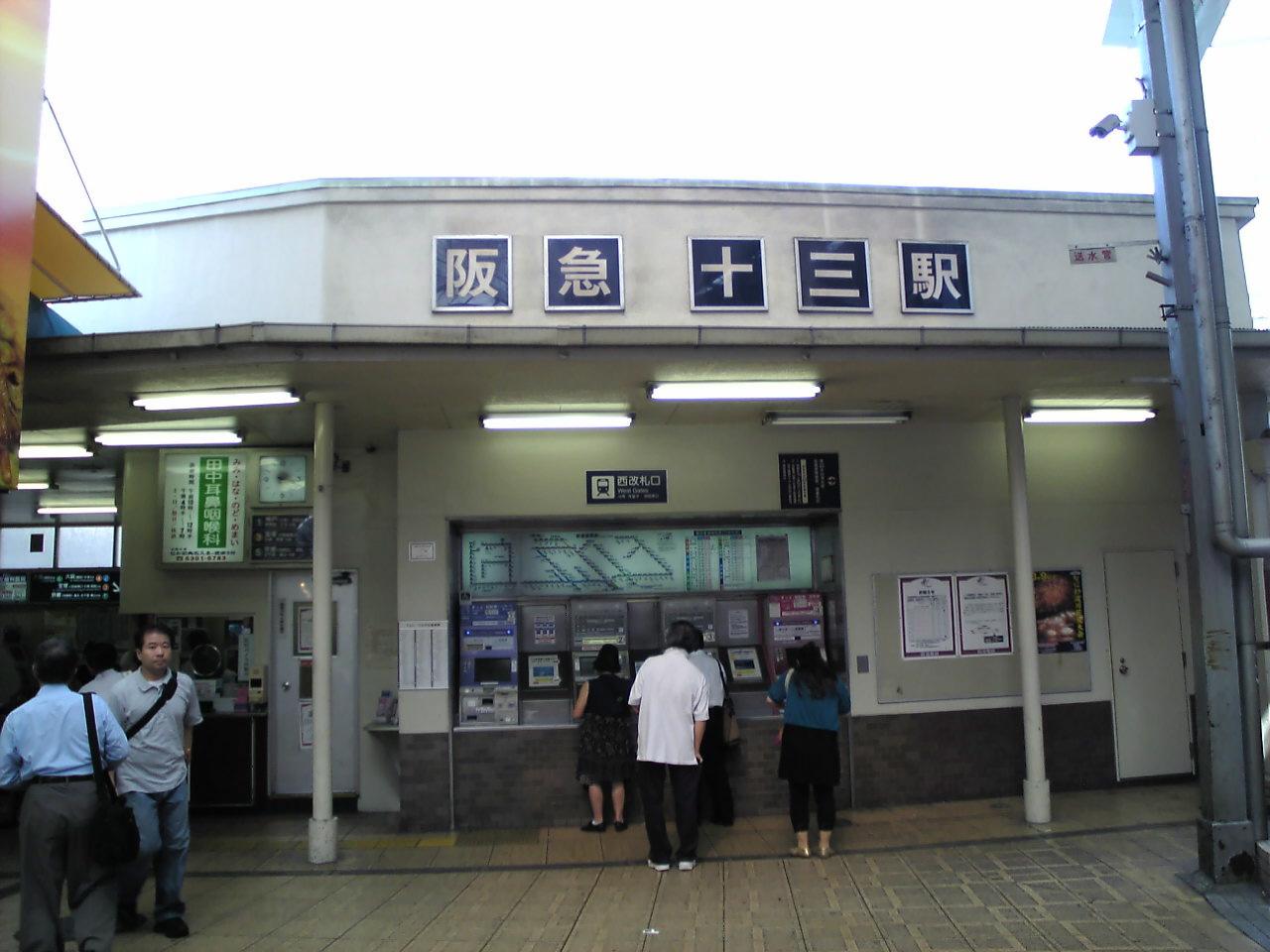 http://pds2.exblog.jp/pds/1/200808/12/89/f0109989_23265347.jpg