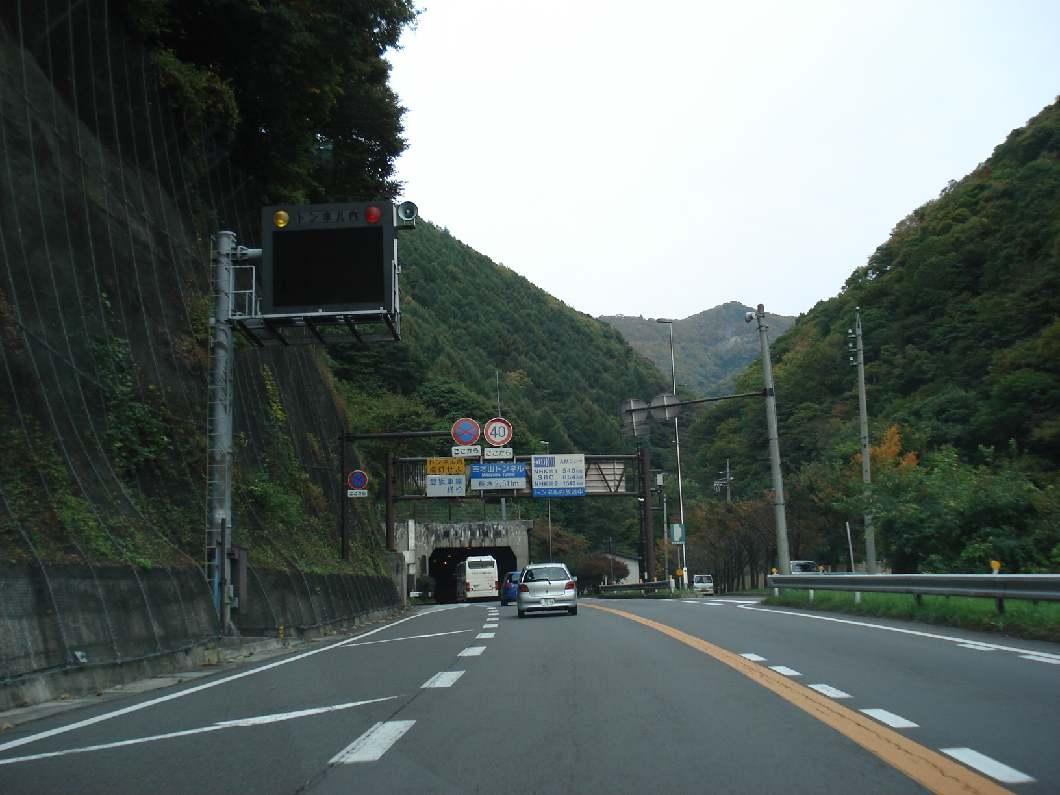 松本側トンネル入口。この ...