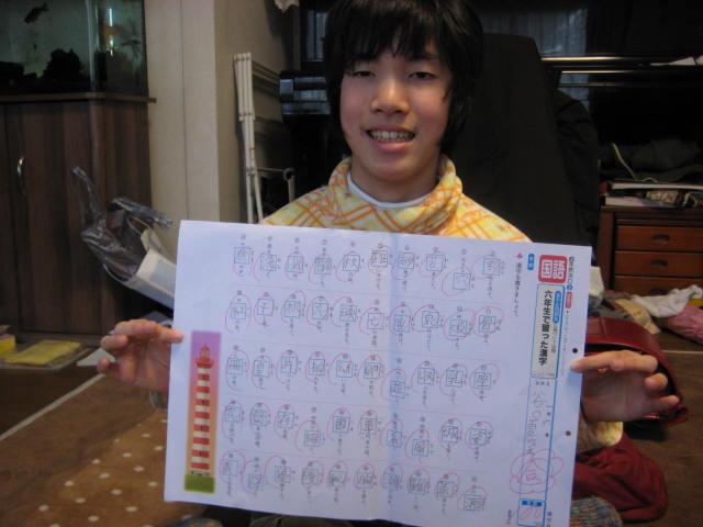 漢字 6年の漢字 : さて、このお母さん。こんな手 ...