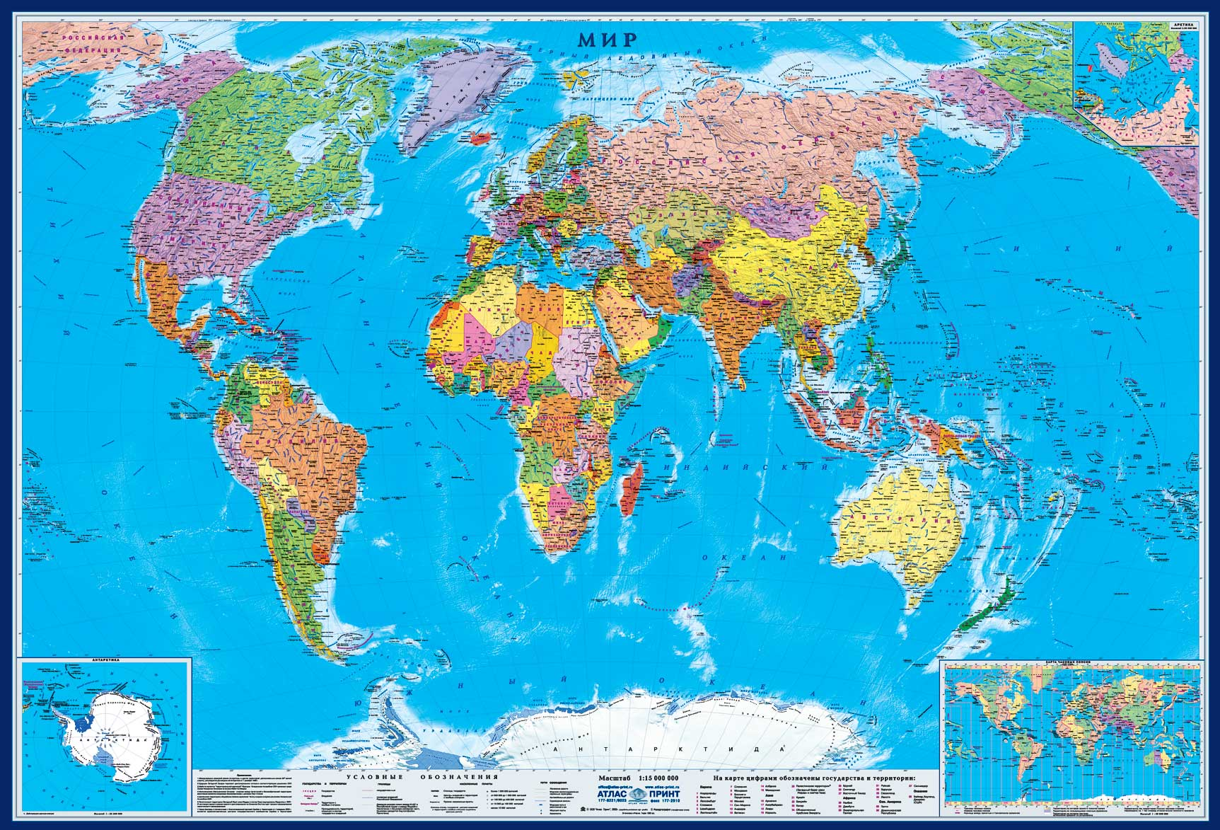 インフルエンザと世界地図 ...