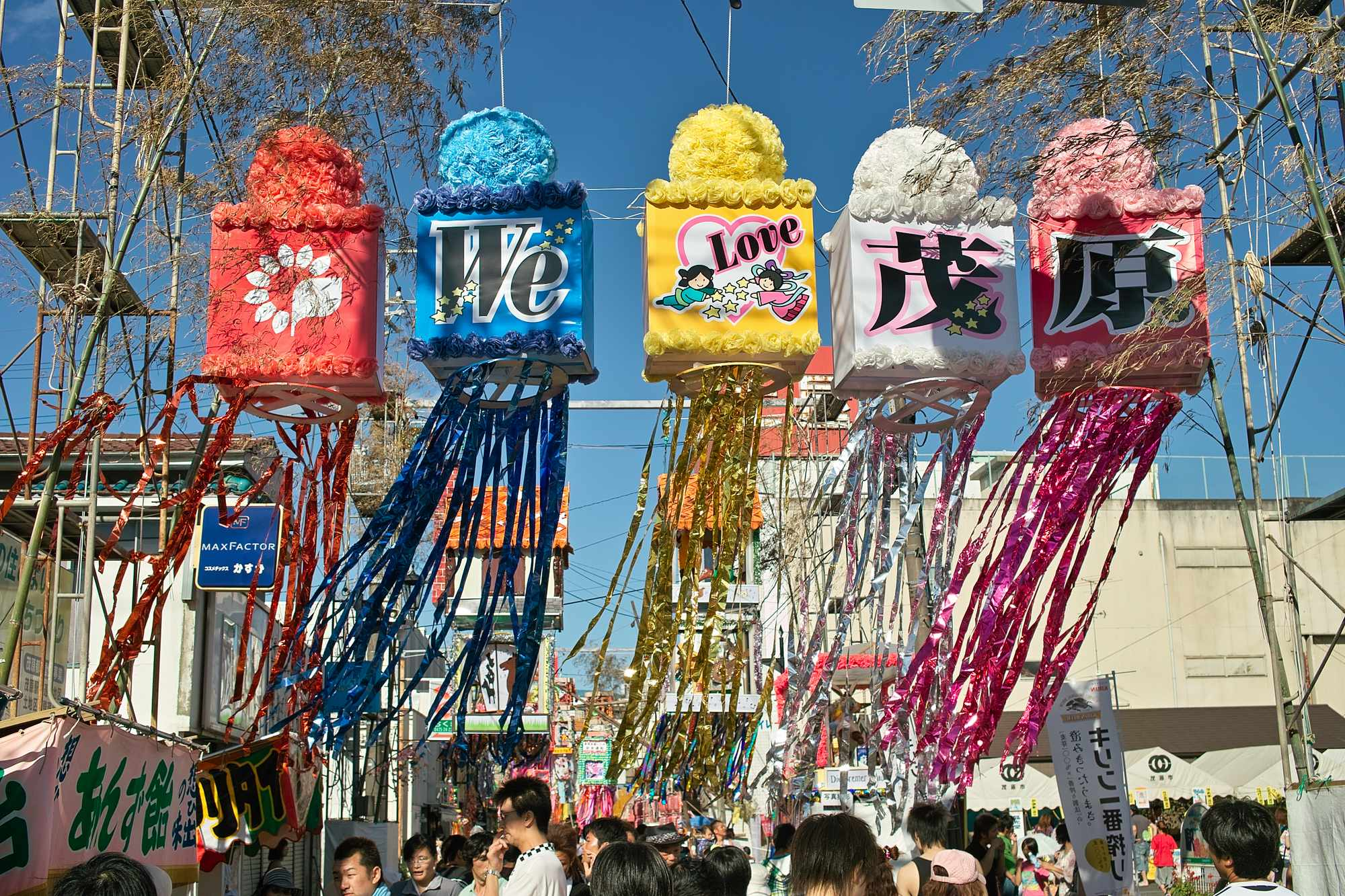 日本の七夕祭り14選【2014年版 ... : 七夕 吹き流し : 七夕