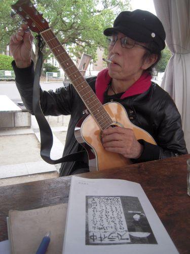 2009年10月 : 京都大学時間雇用職員組合 Union Extasy