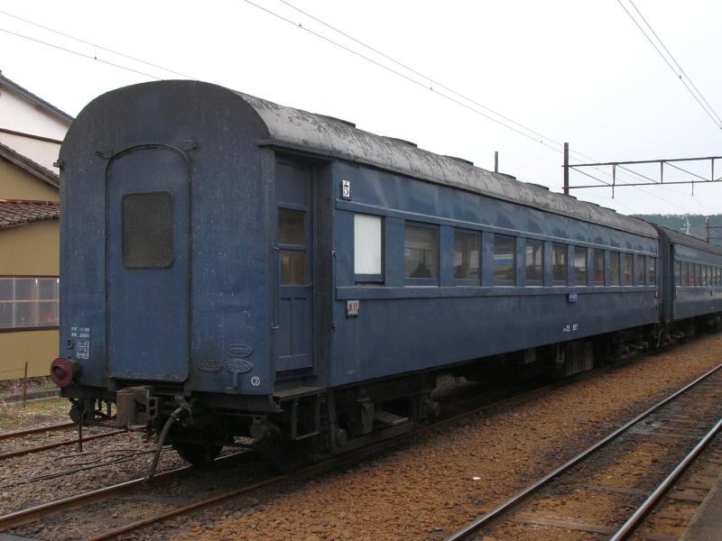 TR23つき戦後型オハ35 : 急行越前の鉄の話