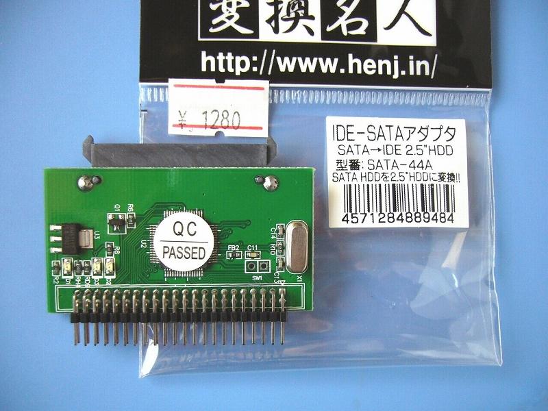 ・IDEのSATA化改造に良く使用されているものです。・安いものを探して... Mini PCI