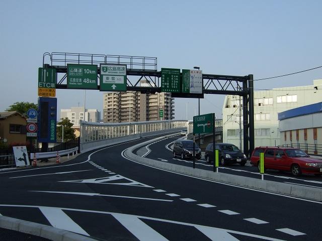 広島高速2号線東雲出入口(インターチェンジ) : 広島コンシェルジュ