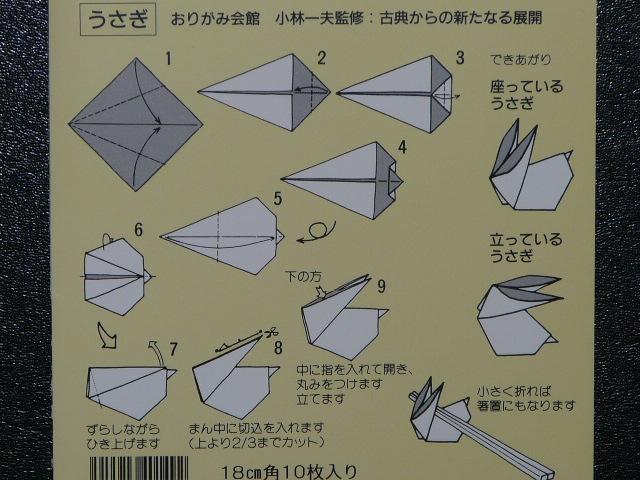 ハート 折り紙 折り紙箸置き作り方簡単 : divulgando.net