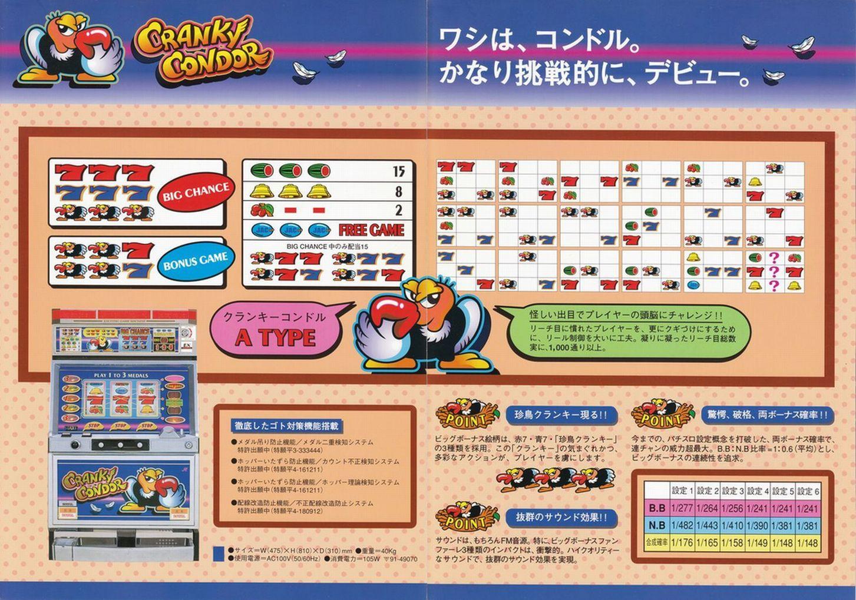 ウッキーの のほほん絵日記