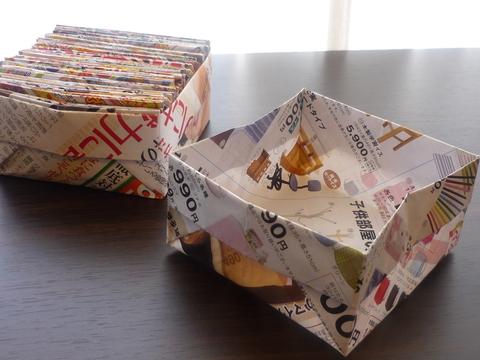チラシの紙箱の作り方 ... : 折り紙 箱作り : 折り紙
