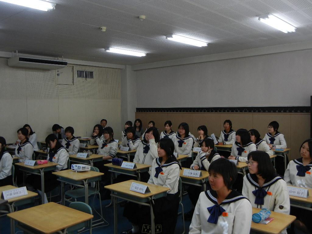 博多女子高等学校制服画像