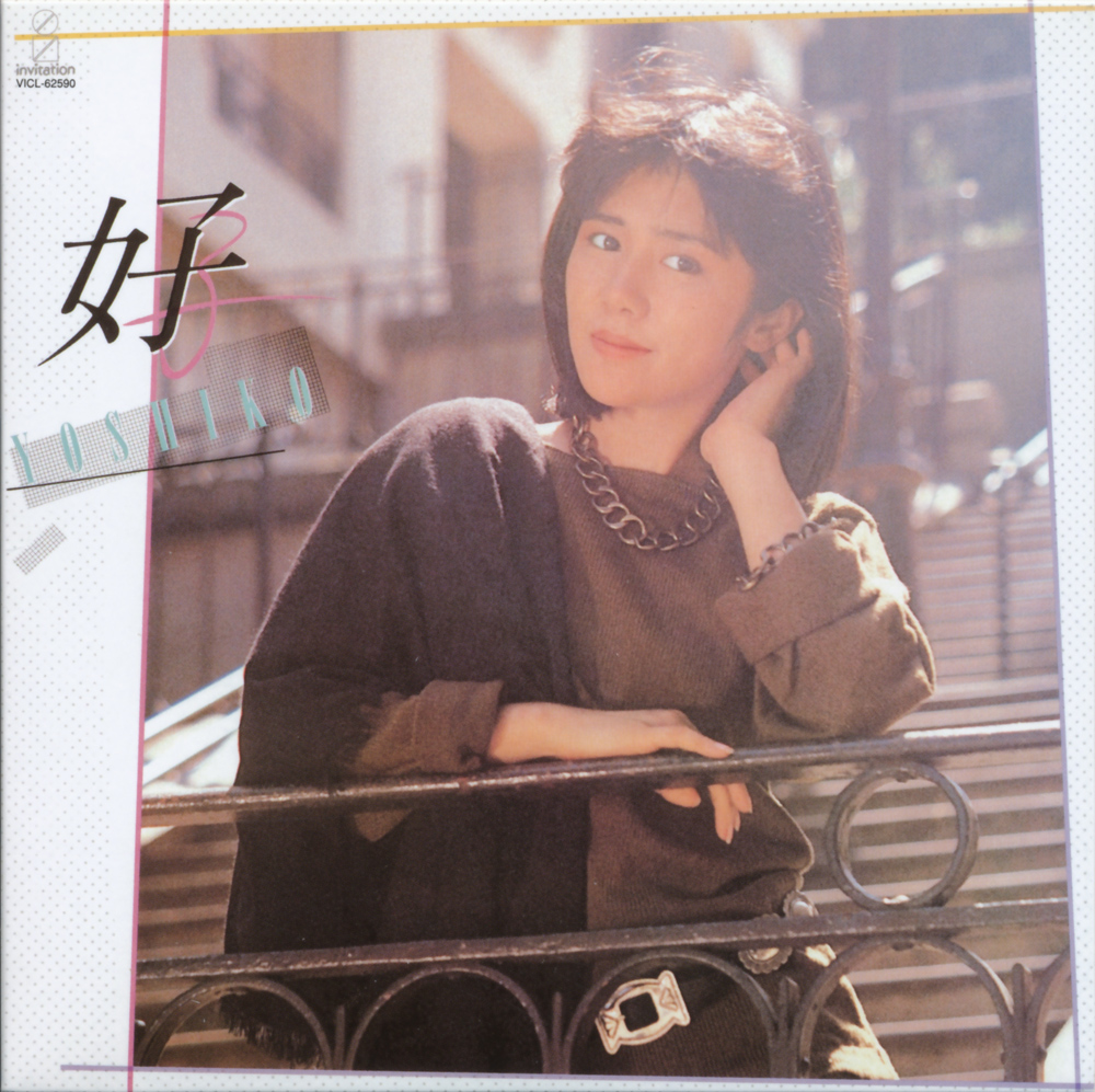 田中好子の画像 p1_20