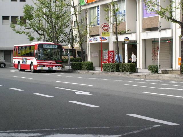 京阪バス(高槻・茨木) : 交野が原道草