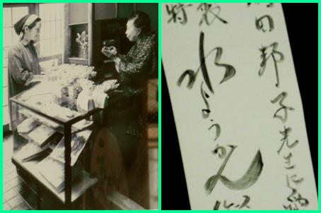 ぼたんちゃんがお買いもの中、静香はお店の内で、金魚ちゃんは外で待つことに... 向田邦子さんが愛