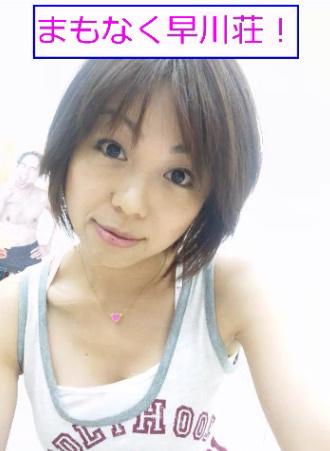 亜希の画像 p1_17