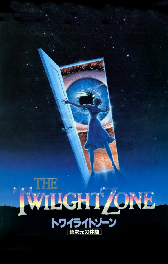 Twilight Zone Movie