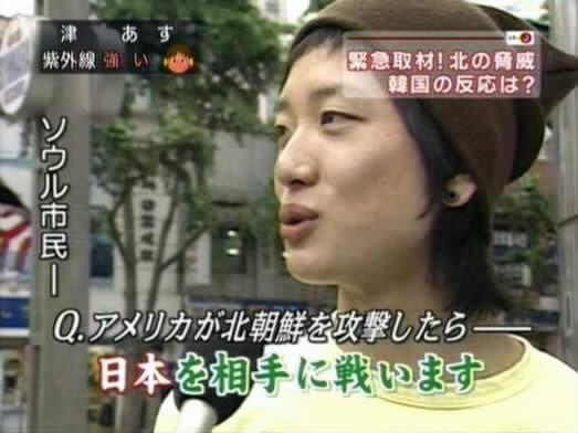 【書籍】 「韓国はだめな国・・・」は日本の歪曲と宣伝によるイメージだった〜「ニ十歳では分からなかった私の韓民国」★5[06/22]YouTube動画>14本 ->画像>197枚