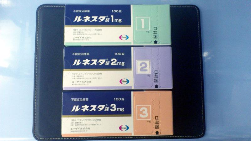 そう ろう 防止 薬 リング 早漏を治す薬はドラッグストアでも対応できる?