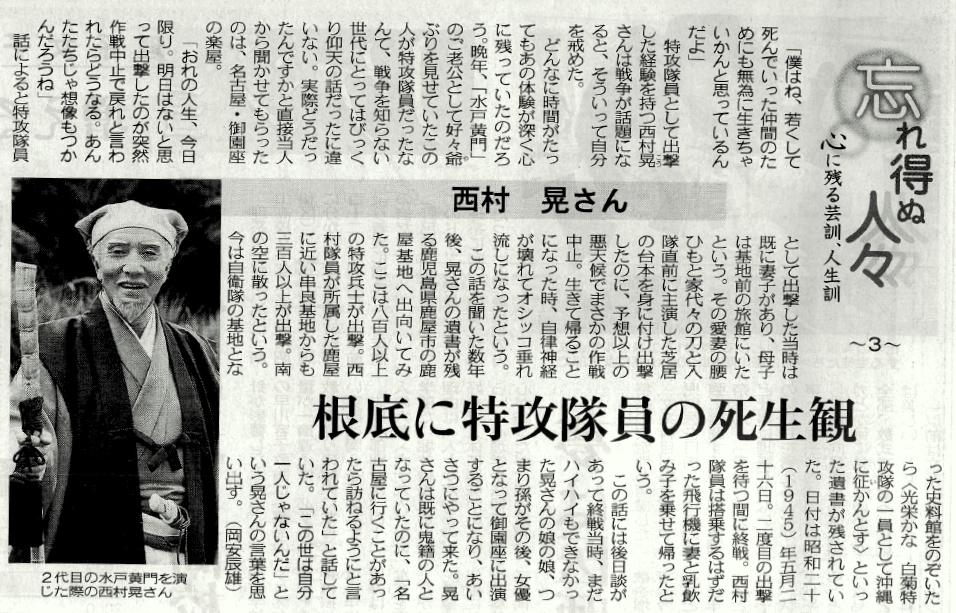西村晃の画像 p1_27