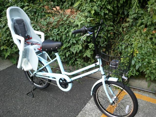 ... 乗せ自転車 NOISママ ニュース