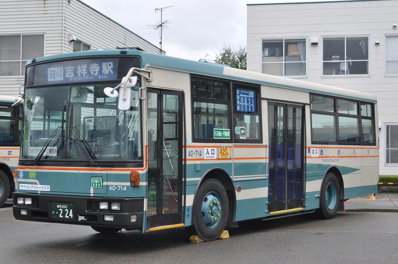 西武バス、上石神井営業所に所属していたKL-UA452KSNです。UA4... seibu287