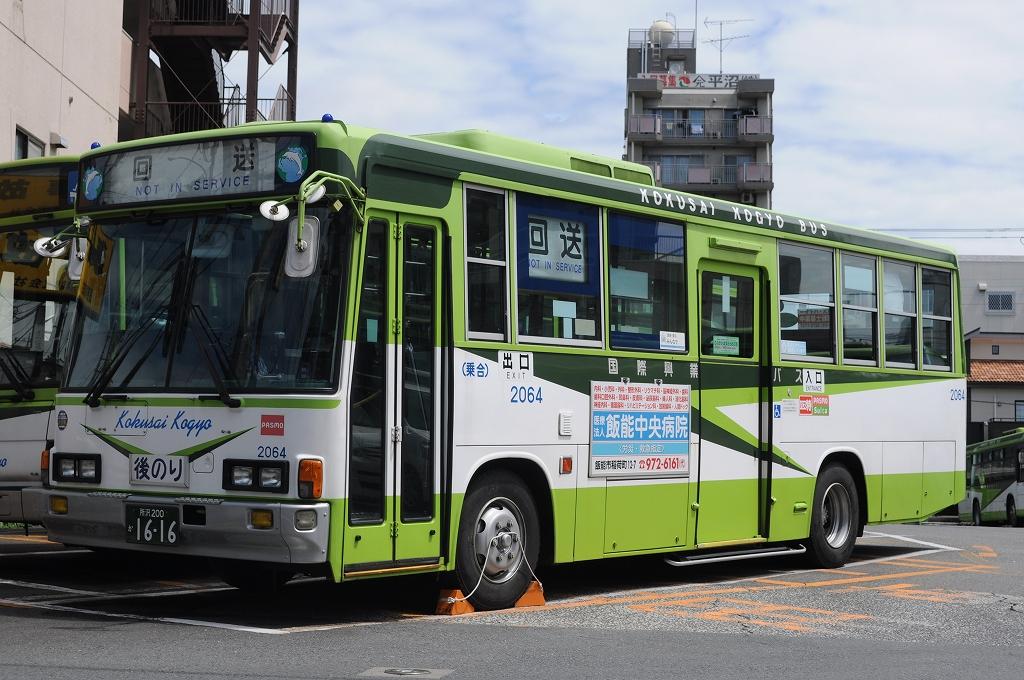 国際興業バス、飯能営業所に所属しているKC-LR333Jです。KKKの飯... seibu287