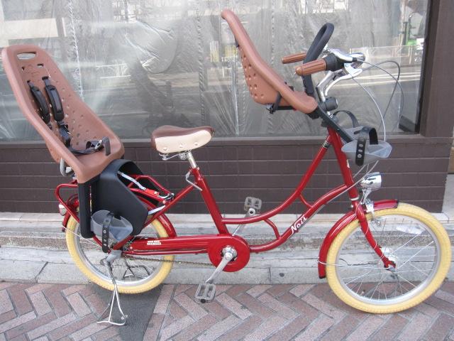 おしゃれな子供乗せ自転車 ...