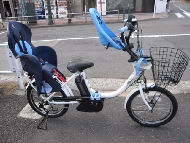 おしゃれな子供乗せ電動自転車 ...