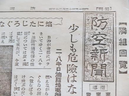 ネトウヨのキモさは異常 その45YouTube動画>18本 ニコニコ動画>2本 ->画像>240枚