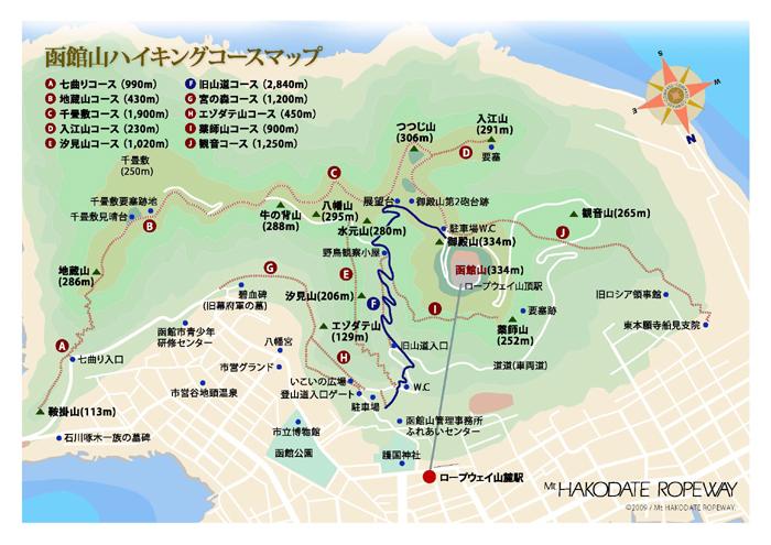 2013 GW 後半 2日目 【 函館山ハイキング 前編 】 : あ~した天気に ...