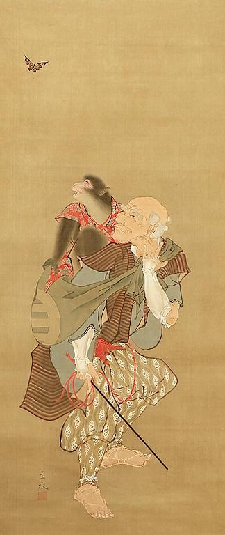 振り返りながら蝶を見上げる猿と猿曳き(猿廻し・猿遣い)老人の図です。おも... ≫自★遊☆猫★道